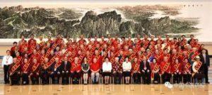 prof. Wang Xinlu w Top 100 mistrzów Tradycyjnej Medycyny Chińskiej (TCM) w Chinach.