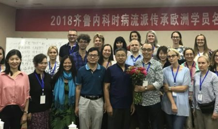 Grupy mistrzowska rozpoczyna staż w Jinan